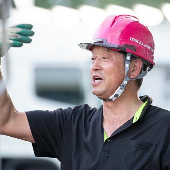 飯塚産業で働くヒトタチ