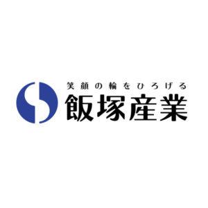 飯塚産業 ロゴ